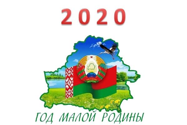 http://god_maloi_rodini_20